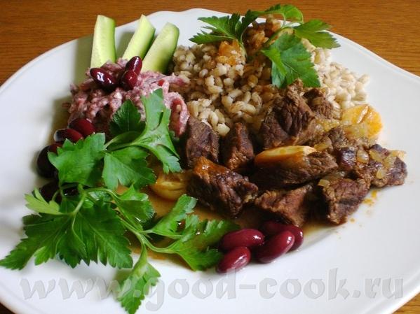 «Роел флейш» - Жаркое Совсем простое, но очень ароматное и вкусное блюдо