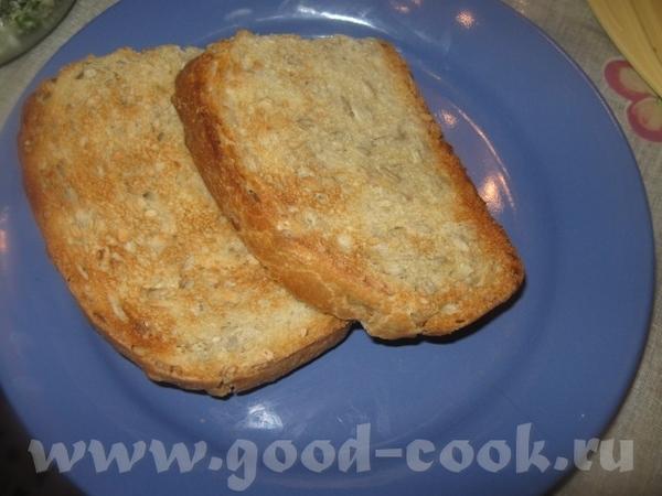 Как вы понимаете, добавить в такому маслу можно многое: чеснок, мелко нарезанные болгарский перец,... - 4