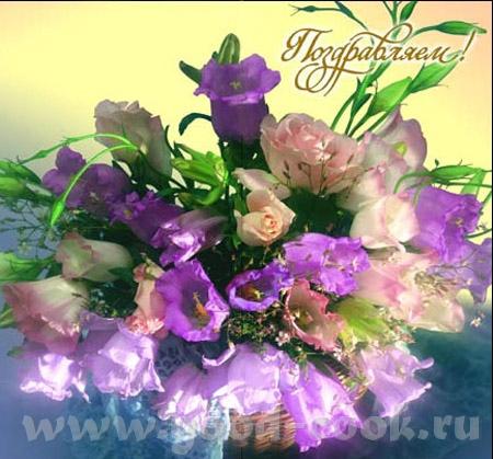 Пусть жизнь будет соткана Из впечатлений, Прекрасной мечты И счастливых мгновений, Из радостных вст...