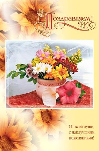 Юля, поздравляю тебя с днем рождения