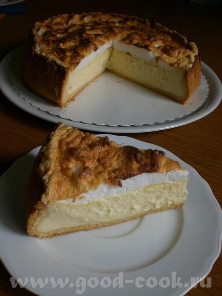 Schmandkuchen Сметанный пирог источник - ТУТ Для разъёмной формы диаметром 26см Потрясающе вкусный...