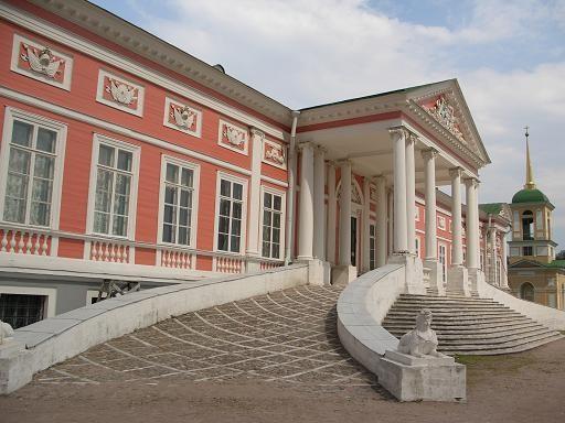 Вид на церьковь и дворец: Дворец ( 1769 - 1775 г ) Колокольня ( 1792 г ) - 2