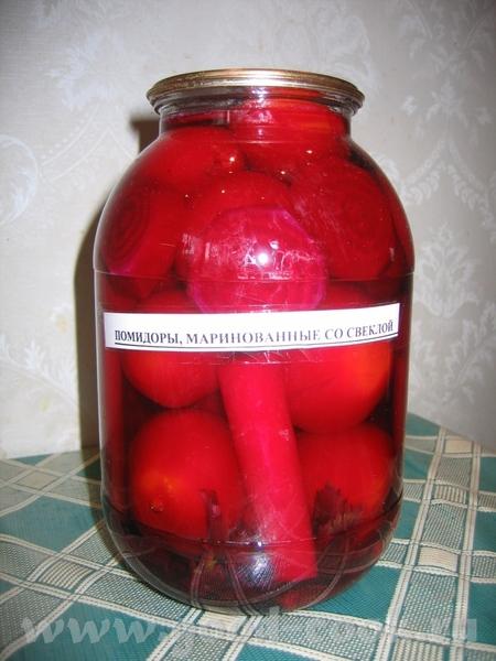 Еще вкусные ПОМИДОРЫ, МАРИНОВАННЫЕ СО СВЕКЛОЙ На одну 2л банку: 1,2 кг помидоров 3-4 веточки зелени...