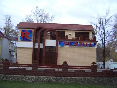 Бизнес Новое интерне-кафе (Фото Лужкова N) - 2