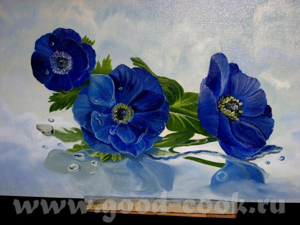 синяя свежесть