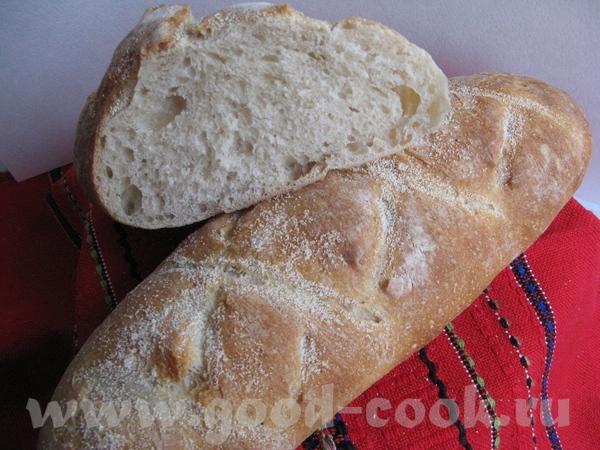 Принесла сюда показать какой получился у меня хлебушек Хлеб на пивном poolish от Бертинета
