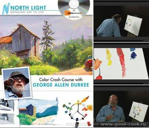 Color Crash Course with George Allen Durkee DVDRip | AVI / XviD 1288 Kbps | 720х540 | 29