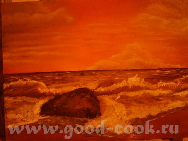 Кстати с таким именем само то про море писать картины Петр, спасибо за добрые слова