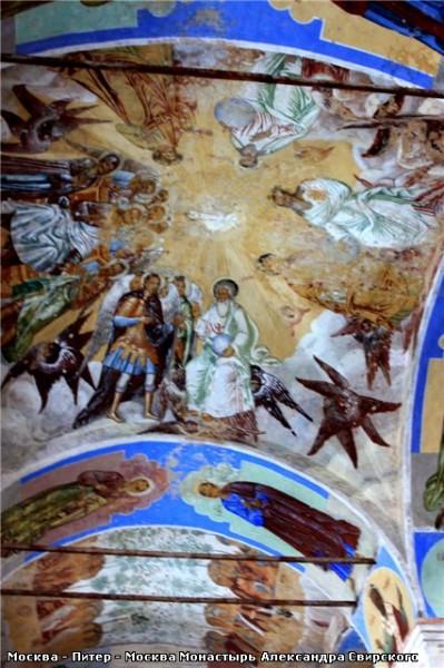 Обратите внимание на голубой цвет на фресках - 8