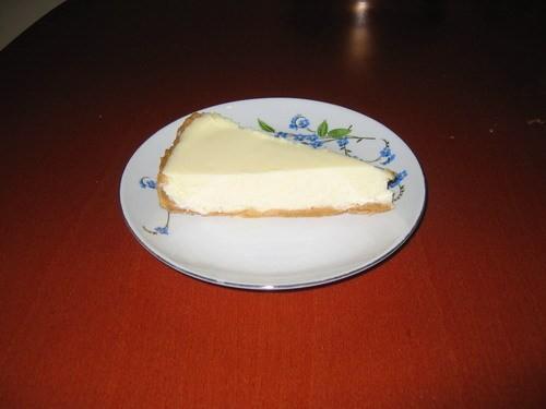 А еще на днях кушали Лимонный тарт