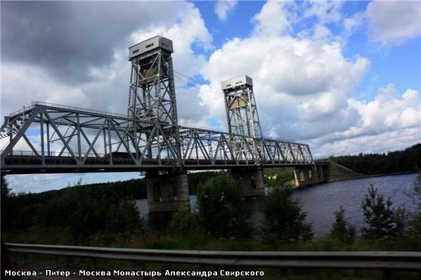 Очень интересный мост - 4