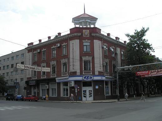 """Гостиница """"Центральная"""""""