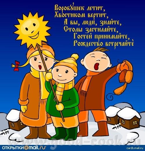 Дорогие девочки, кто празднует православное Рождество