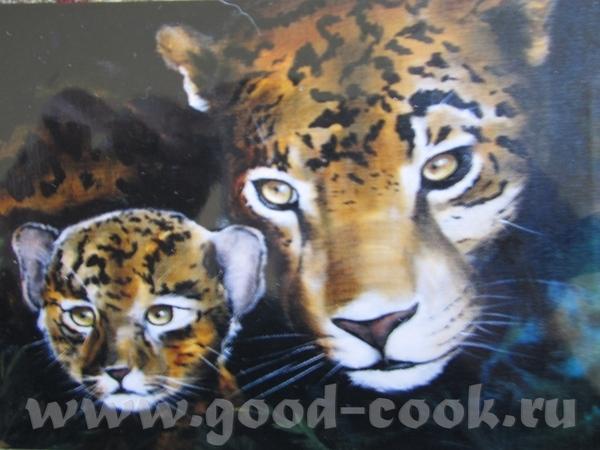 Ягуар с детенышем Тигр 2 (в краске фото )