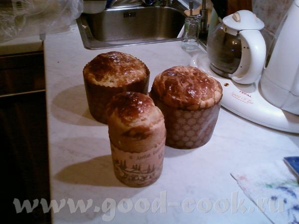 Девочки, Галя_ отправила меня в бухгалтерю на хлебную ветку выставить рецерт