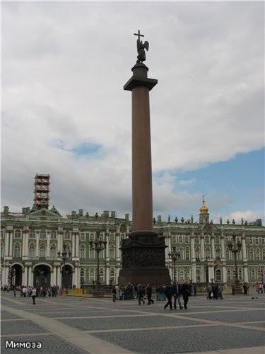Еще раз поближе Александровская колонна