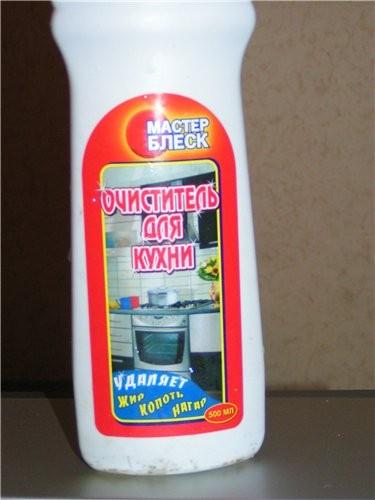 """Если ты в России, то в магазинах """"Магнит"""" есть такая штука: Содержит едкую щелочь, работать в перча..."""