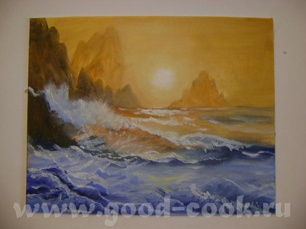 Здравствуйте , а я это море нарисовала с уроков Робинсона