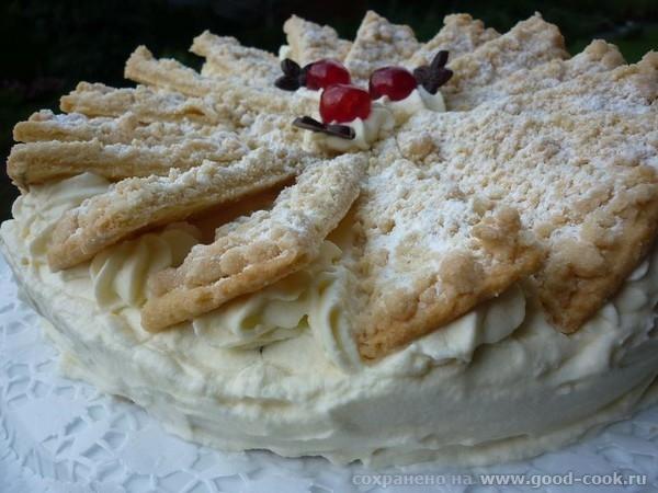 фризский торт