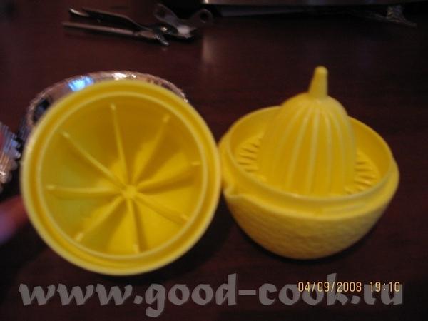 Иннуль, это сокожмалка для лимоньев и апельсиньев