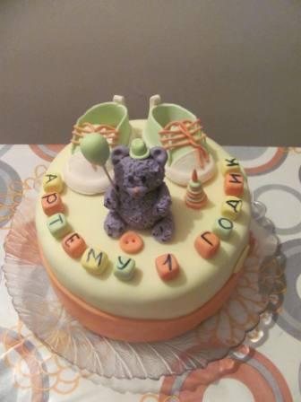 Торт для Артема