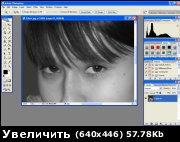 Еще один урок голубые глазки назову - 3