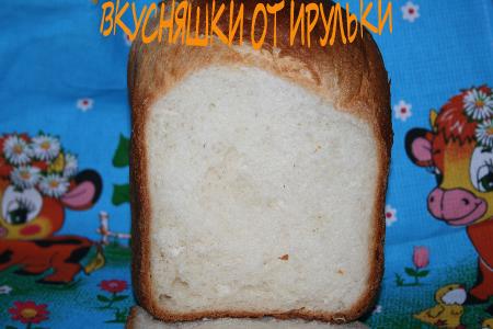 Девочки, новеньких принимаете Хочу поделится с вами рецептиком вкусного хлебушка Хлеб белый яичный... - 2