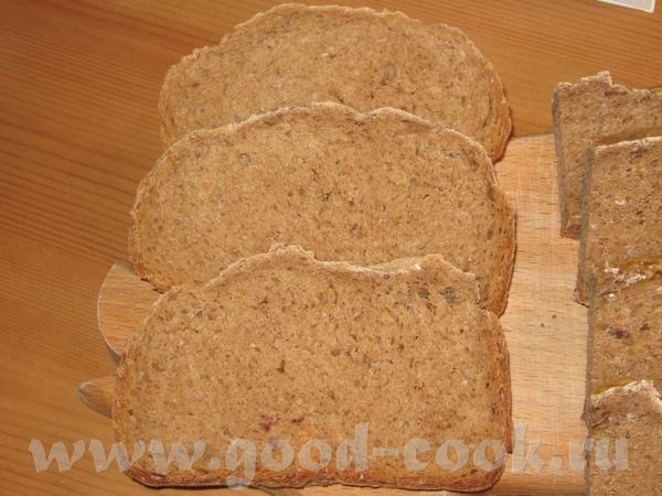 Девочки,испекла сегодня хлебушек из ИКЕЕвской смеси,тот который брусничный-моим так понравился,чест...