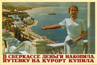 Юлия Тимошенко в Одессе