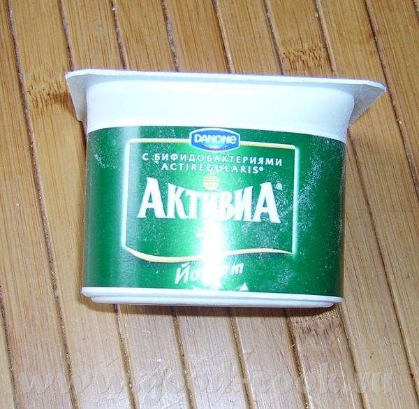 Натуральный йогурт из Мв Брала вот такое молоко и получился такой йогурт А йогурт для закваски брал... - 3