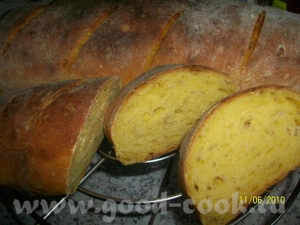 Лидок, вот я и испекла тыквенный хлеб, очень мне понравился, такой вкусный и красивый))) я тесто за...