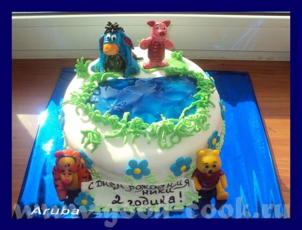 Это мой тортик