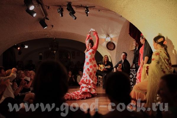 """На этот вечер у нас были заказаны места на выступление """"Фламенко"""", и после прогулки мы направились... - 3"""
