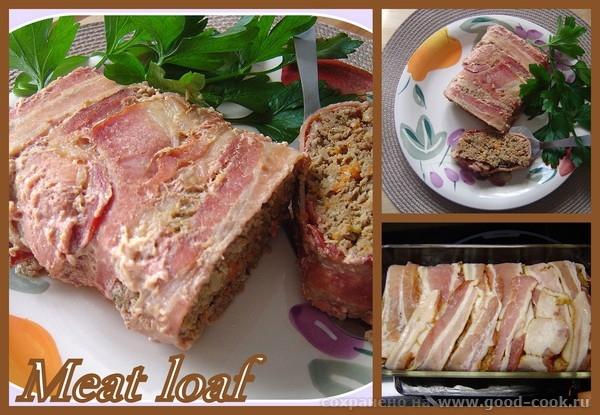 Meat loaf. (Мясной хлеб).