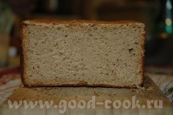 Испекла сегодня новый хлеб, поскольку зятёк объявил бойкот Дарницкому