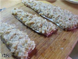 Как и обещала несу вам вкусный рыбный рецепт, у меня он приготовлен из судака, но вы можете сделать... - 3