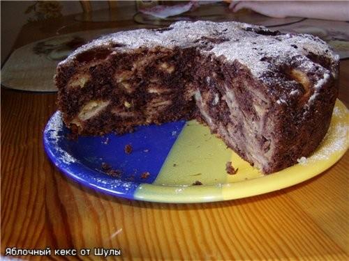 Яблочный кекс с шоколадом (ОТ Шулы Модан ) Вот так написано в книге: Подготовка продуктов: 10 минут... - 2