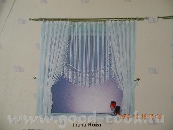 И шторы с гардинами - 4