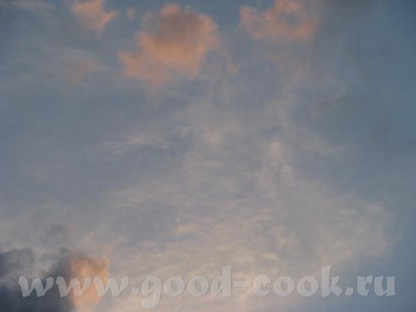 Облака - 2