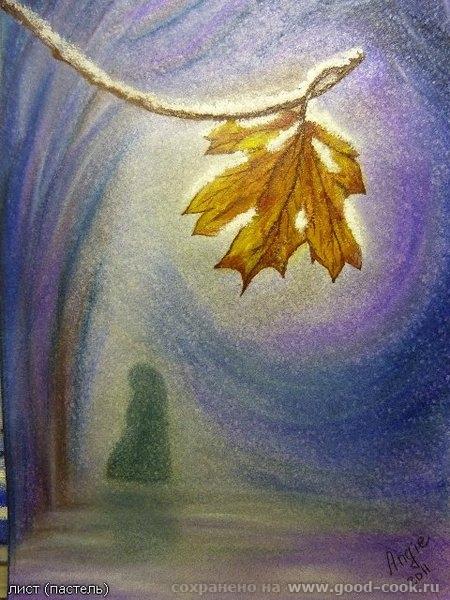 Мои первые картины, холст, картон, масло - 10