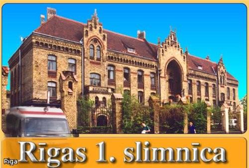 Как и обещала, выставляю фото 1-ой рижской городской больницы--- это старейшая больница в латвии, п...
