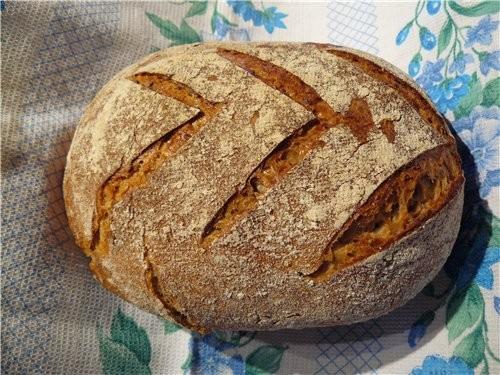 Хлеб намешала, т - 2