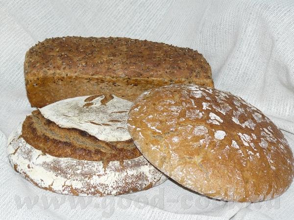 Я вчера чудесница-рукодельница пекла хлеб - аж три сорта, рецепты все были на закваске и лёгкие, по...