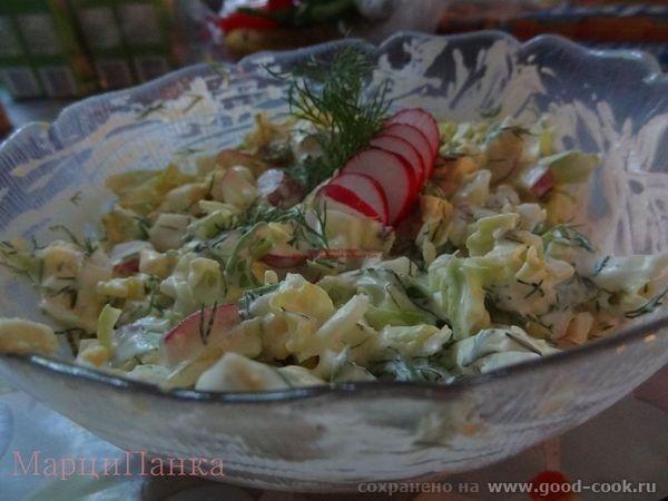 Аленушка, спасибо тебе за Капустный салат с редисом и яйцом
