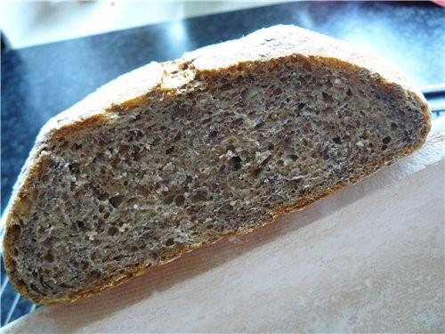 Хлеб с зёрнами на ржаной 12-16 час