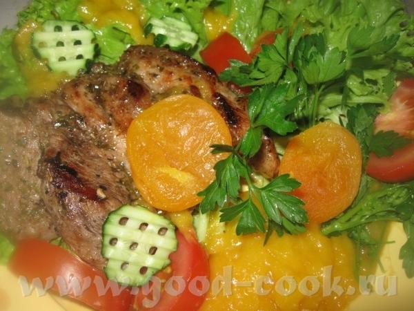 Готовое мясо подаем с соусом, курагой и овощами - 2