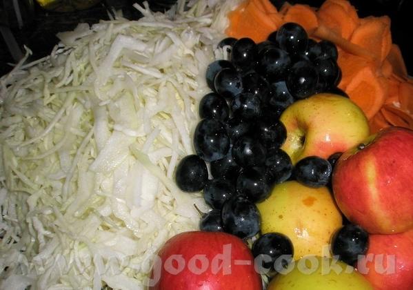 КВАШЕНАЯ КАПУСТА Капуста, морковь,яблоки, виноград, соль на вкус, не пересолить