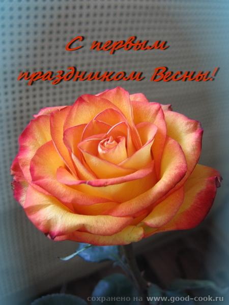 Лида, желаю тебе всего самого доброго, нежного и сердечного - Любви, Мира и Счастья