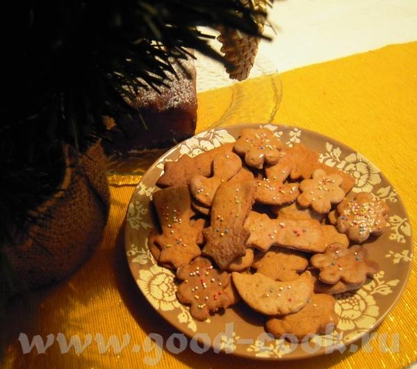 Имбирное печенье Пипаркукас Ингредиенты: 600 г пшеничной муки, 0,3 л экстракта солода или меда, 200...
