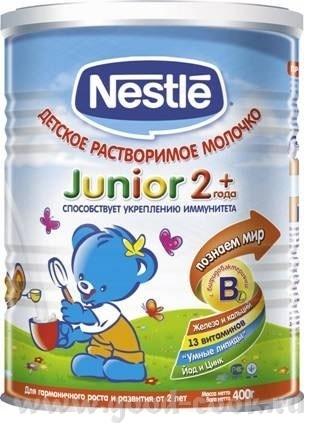 Юляш,в голову приходят только сухие сливки - 2